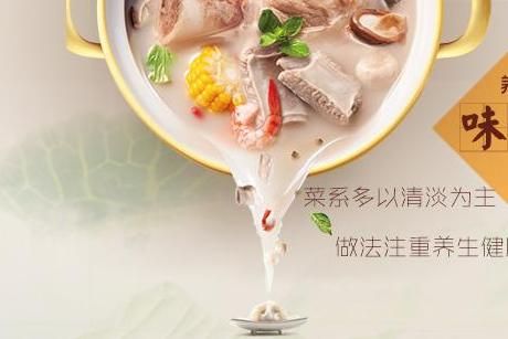 黑泷太郎奶茶带来自助贩售新模式