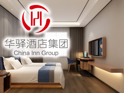 华驿酒店集团