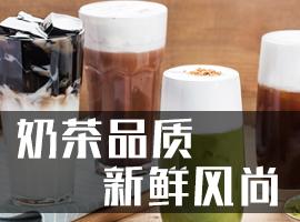 垦丁奶茶店