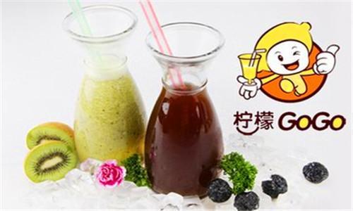 柠檬GOGO鲜果饮品