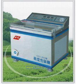 盛圣元茶叶包装机械