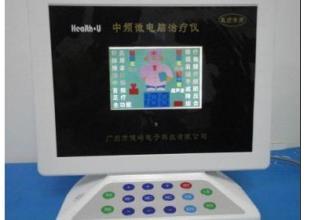 健崎家用中频微电脑治疗仪