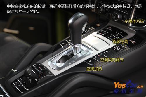 亚讯视频数码产品