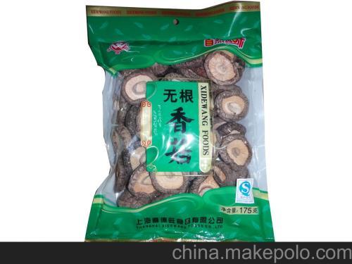 农佳乐香菇