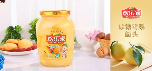 荷香湾水果罐头