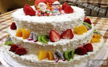 美食美客创意蛋糕