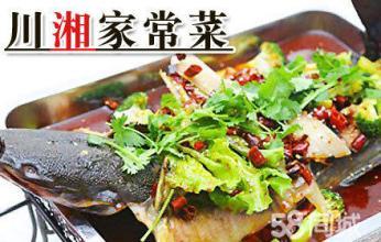 川湘诱惑烤鱼