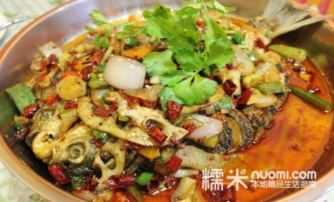 尙品干锅烤鱼