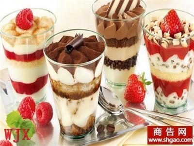 酷炫时光冰淇淋
