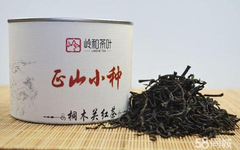 台湾印象茶叶