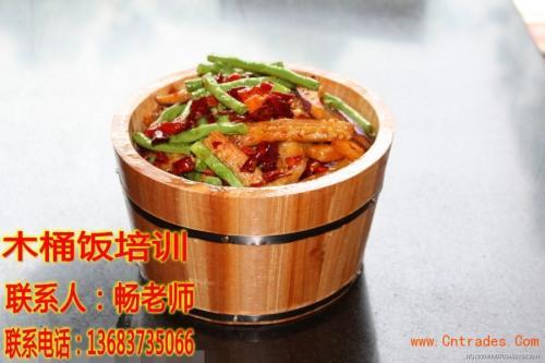 木桶饭中餐