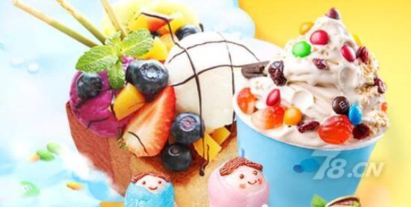 雅各布冰车冰淇淋