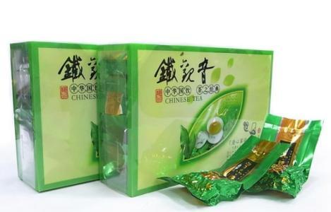 感德绿香茶业