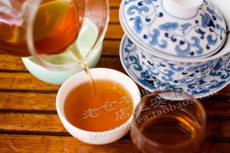 供应老仓茶