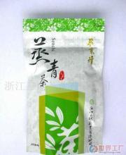 好原香绿茶