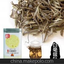 张元记茶业
