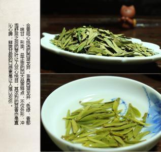 福昌茗茶叶