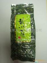 翠芳园茗茶