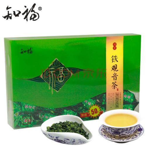 福梵慧茶叶