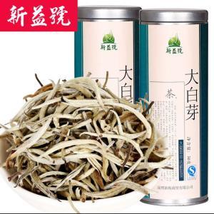 小景谷茶业