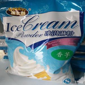 海纳百川冰淇淋粉