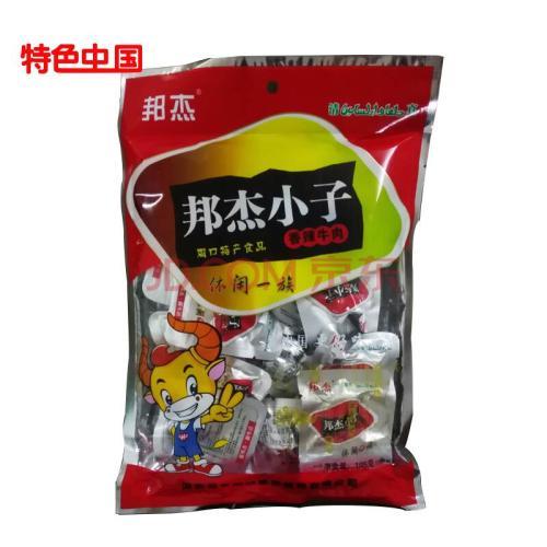 豫香园食品