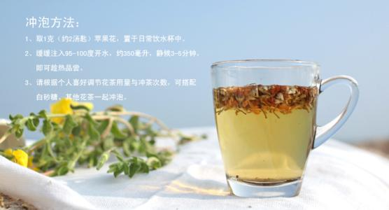 山野农夫花茶