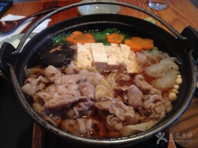 仨食堂火锅