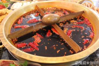 重庆桡胡子老火锅