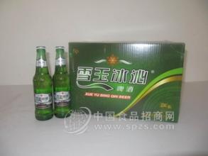 紫晶啤酒598ml