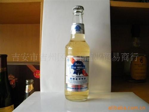 美国蓝带啤酒