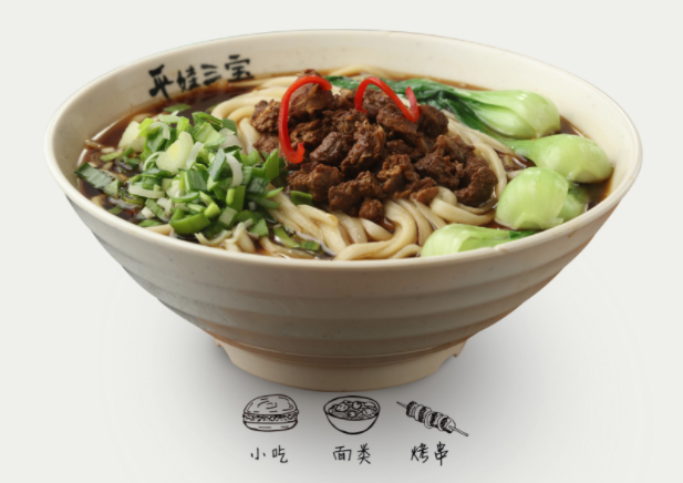 主题火锅店加盟 加盟鱼贝勒堂吃+外卖搞定多种收益