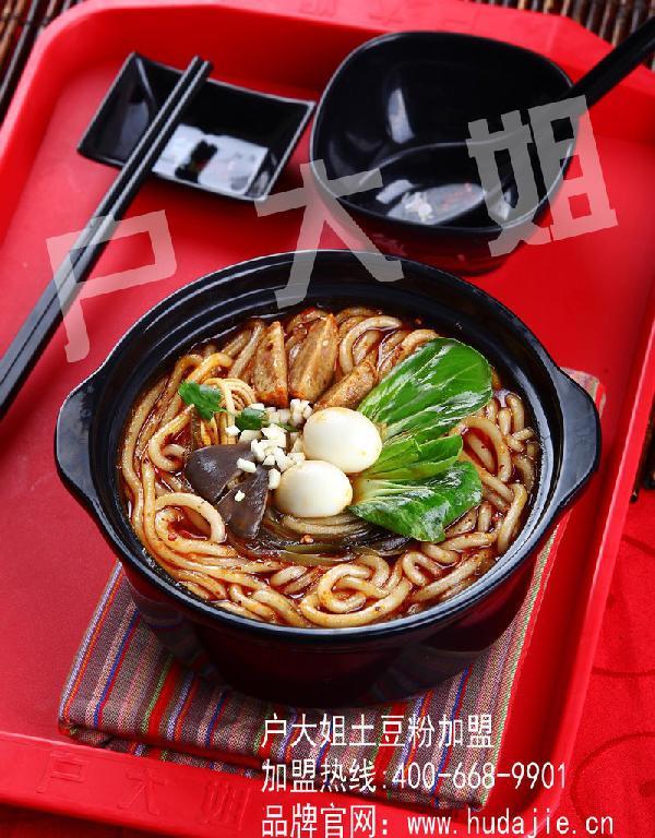 户大姐土豆粉加盟店潮流的餐饮营销形式