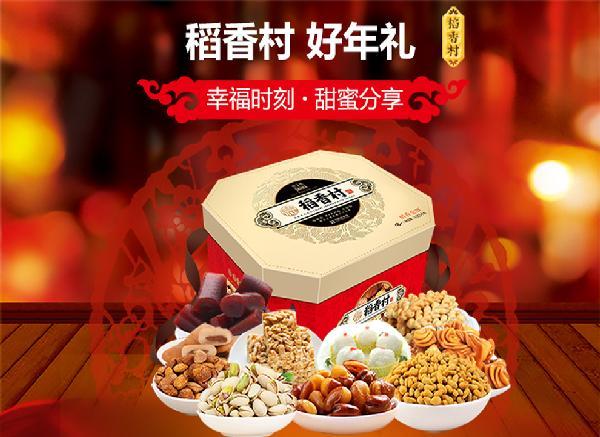 加盟面包品牌稻香村完成创业梦想