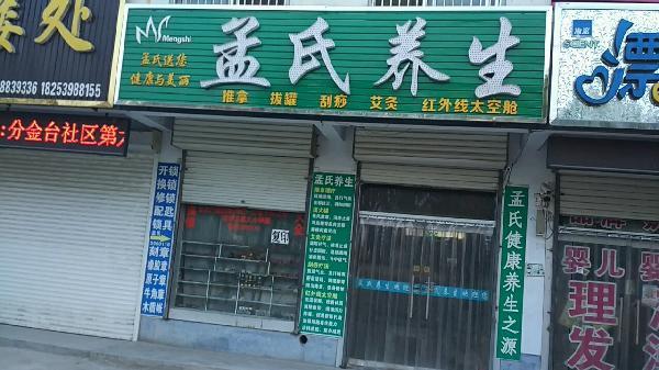 开趣捞小火锅如何选择好的店铺,选对店铺日进斗金