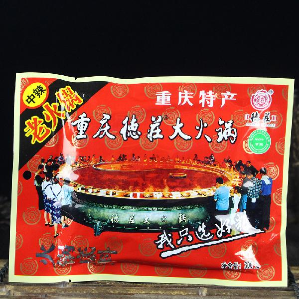 夏日中的火辣辣:德庄火锅留住舌尖的美味