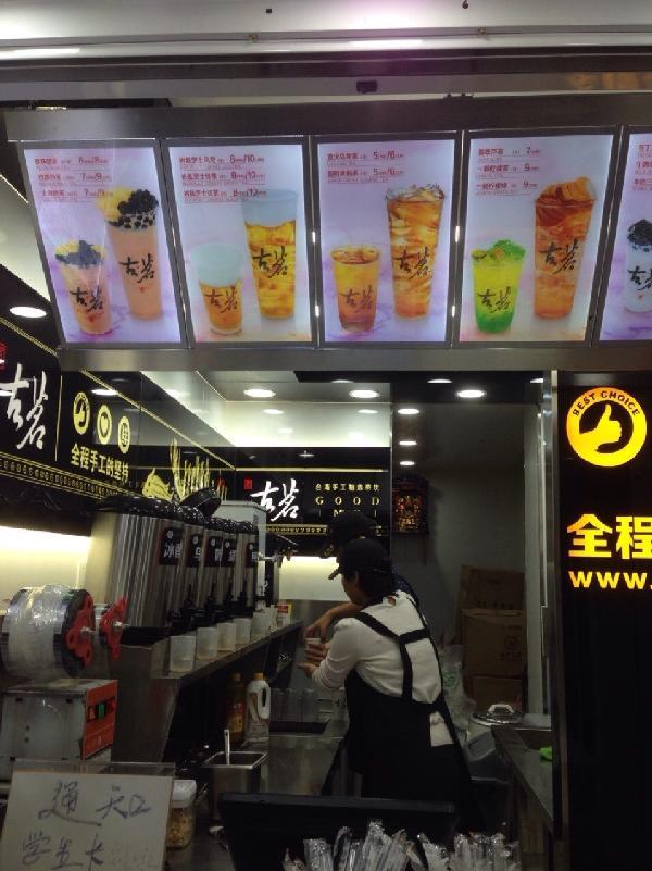 古茗奶茶连锁店 高质量铸就其运营成功